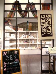 20121204-09花水木