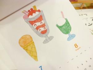 918なづなカレンダー2015(7-8) 1300yen