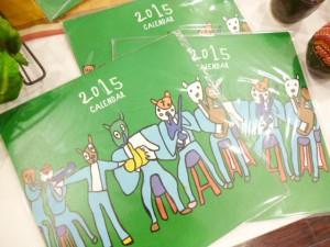 8862エイブルアートカレンダー2015 1080yen (3)
