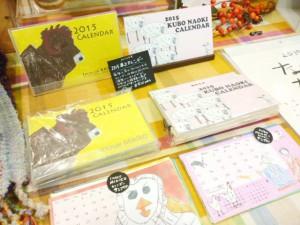 218卓上カレンダー2015