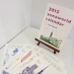 4901ヨナワールド卓上カレンダー