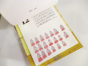 4902ヨナワールドダンボールカレンダー (3)