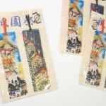 213祇園祭2015しおり