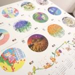 4601絵と音2016カレンダーポスター (1)