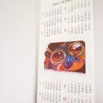 6201東京コロニー2016カレンダー壁掛け (1)