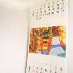 6201東京コロニー2016カレンダー壁掛け (2)