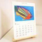 6703ともにアートカレンダー2016 (3)