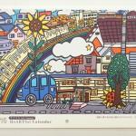 6101周南あけぼの園2016カレンダー壁掛け (1)