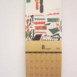 6001小茂根福祉園2016カレンダー (4)