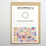 7902ヨナワールド2016バインダーカレンダー (1)