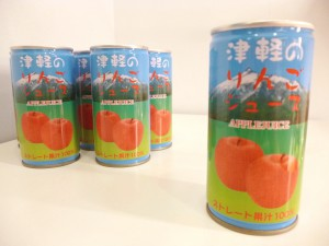 8850りんごジュース (1)