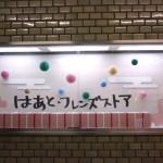 HP用 (3)