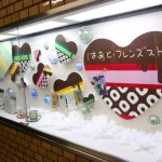 京都芸術デザイン専門学校×はあと・フレンズ・ストア 店内ディスプレイ